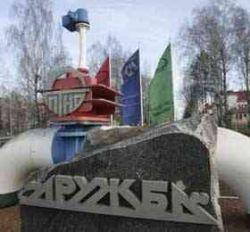 Белоруссия вновь повышает тарифы на транзит российской нефти