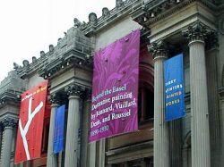 Знаменитый музей Метрополитен в Нью-Йорке начал поиск нового директора