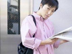 Японских чиновников будут лишать пенсии