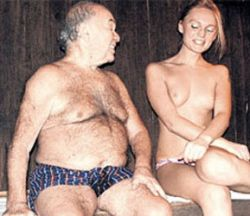 Шаинский в бане порно