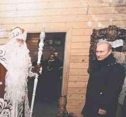 Что подарил Владимир Путин Деду Морозу?