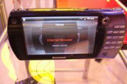 Lenovo показала загадочное портативное устройство