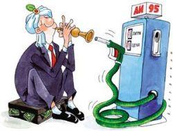 Бензин подорожает на 15%