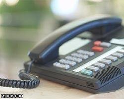 У ФБР за неуплату отключили телефонные линии прослушивания