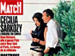 Сесилия Саркози: Ришар – мужчина моей жизни