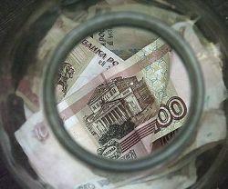 Куда вложить деньги в 2008 году?