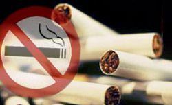 Таиланд запрещает туристам курить