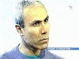 Турецкий террорист Али Агджа снова выходит из тюрьмы