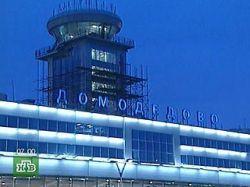 """Из Сингапура в Хьюстон можно будет долететь через \""""Домодедово\"""""""