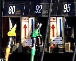 Российские НПЗ снижают цены на бензин