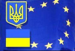Евросоюз может согласиться на отмену виз для украинцев