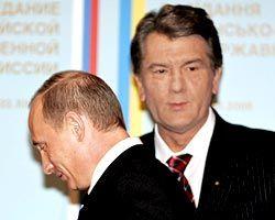 Шансы России на вступление во Всемирную торговую организацию (ВТО) стали откровенно призрачными