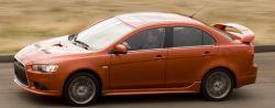 Mitsubishi представляет долгожданный Mitsubishi Lancer Ralliart