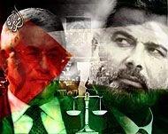 В Палестине появятся два парламента?