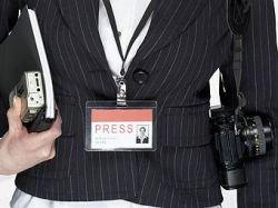 На Украине будет создан фонд безопасности журналистов