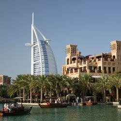 Гости Дубая смогут пожаловаться на качество обслуживания