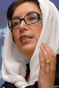 В Пакистане откроется музей Беназир Бхутто