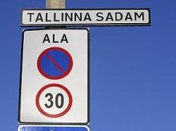 Тысячам эстонцев грозит выселение