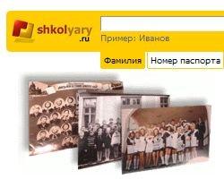 """Двойник ресурса \""""Одноклассники.ру\"""" - \""""Школяры.ру\"""" спамит icq-эккаунты в надежде захватить свою аудиторию"""