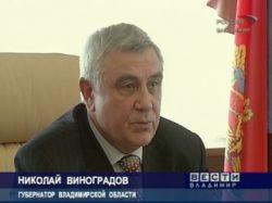В России не осталось губернаторов-коммунистов