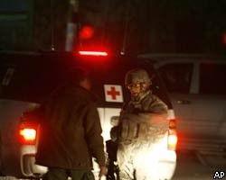 Атакован самый роскошный отель Афганистана Serena Hotel
