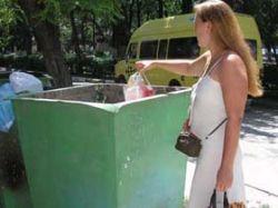 Австрийские шерифы следят за чистотой венских улиц. 2000 евро за брошенную бумажку