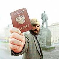 Только треть мигрантов работает в Москве легально