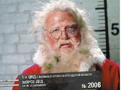 Террорист номер один в России - Дед Мороз