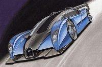 """Bugatti \""""Project Lydia\"""" станет самым дорогим и быстрым серийным автомо"""
