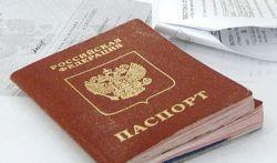 Должников лишат возможности получить загранпаспорта и покинуть Россию