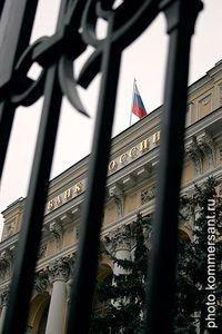 ЦБ отменяет послабления по обязательным резервам для банков. Им придется вернуть около 70 млрд руб.