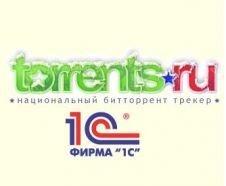 Файлообменные сети рунета выполняют требования правообладателей удалять раздачи их программ