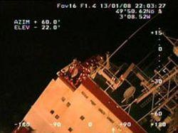 В проливе Ла-Манш затонул греческий корабль