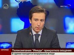 """Бывший телеведущий компании \""""Имеди\"""" Георгий Таргамадзе создает свою партию"""