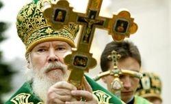 Алексий II призвал реформировать российскую экономику