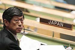 МИД Японии собирается ввести языковой тест для иностранцев