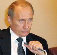 Владимир Путин: нацпроекты необходимо преобразовать в госпрограммы