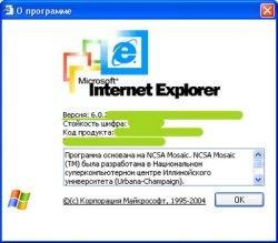 Статистика браузеров: Internet Explorer 5 практически канул в лету
