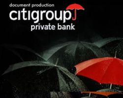 Citigroup отчитался о рекордных за всю историю банка убытках - $9,8 млрд