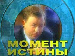 """Андрей Караулов вызвал главного редактора \""""МК\"""" Павла Гусева на \""""суд чести\"""""""