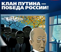 Путин-президент озадачил Путина-премьера: справиться с бедностью и инфляцией одновременно