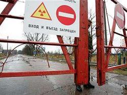 Чернобыль полностью избавят от ядерного топлива через два года