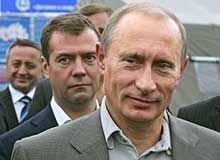 Известный астролог: Дмитрий Медведев выйдет из-под власти Путина и будет править 8 лет