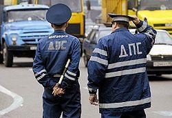 Вступившие в силу поправки в КоАП сказались как на дорожной ситуации, так и на «заработках» автоинспекторов