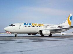 Участники альянса AirUnion договорились об объединении
