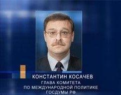 Россия наложит вето на решение СБ ООН о независимости Косово