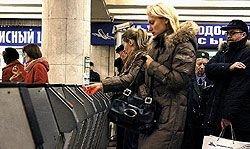 Мошенники научились наживаться на уже использованных билетах метрополи