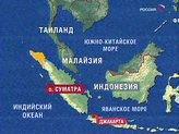 В Яванском море пропало судно с 27 пассажирами на борту