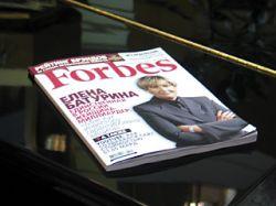 Forbes обязали опровергнуть Елену Батурину