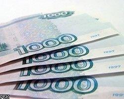Международные резервы РФ за 3 недели выросли на $11,5 млрд